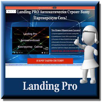 Landing Pro