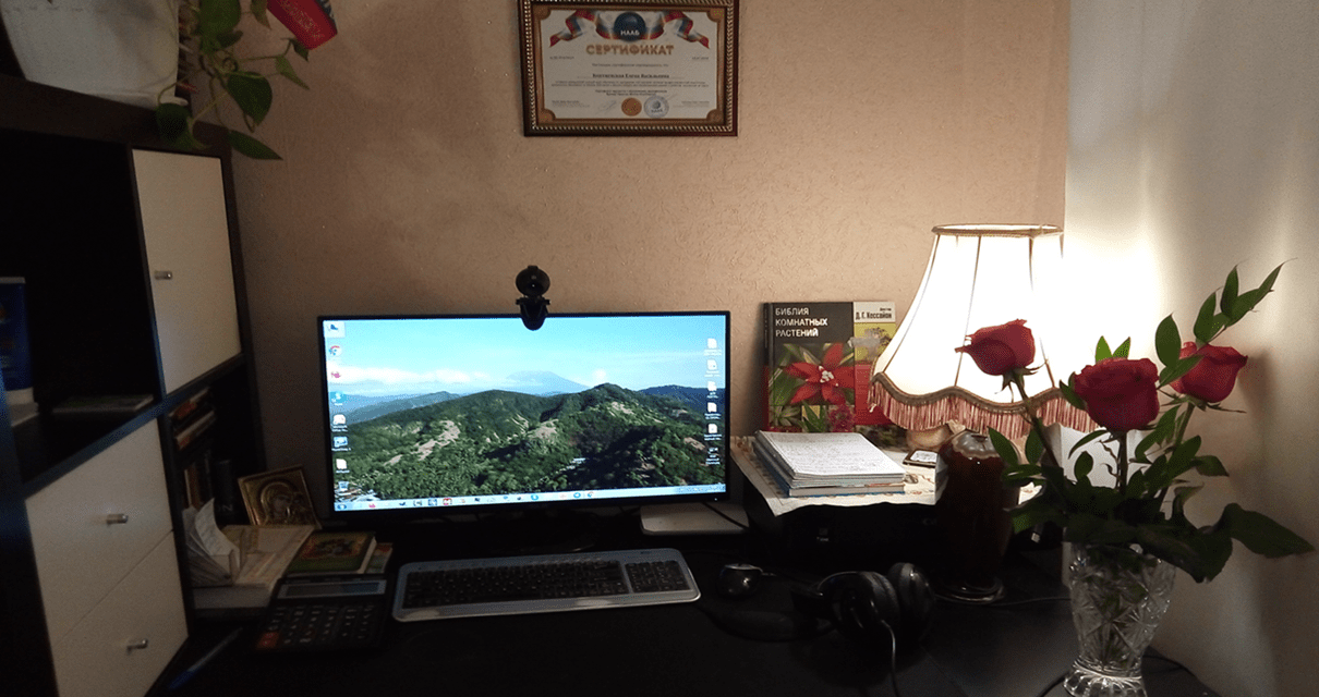 Это мой домашний офис